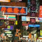香港の事業者さんと介護の人材研修受け入れや、情報交換をさせて頂きました